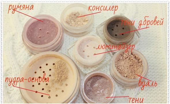kosmetika-iz-mineralov