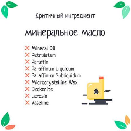 mineralnoe-maslo-nedopustimyj-komponent