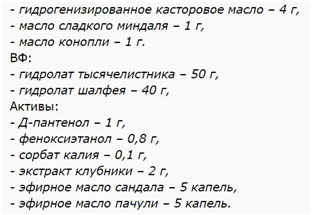 recept-tonika-dlja-kombinirovannoj-kozhi