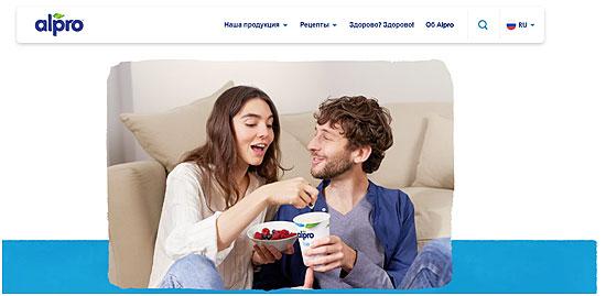 veb-sajt-alpro-com