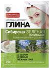 zelenaja-glina-sibirskaja-TM-Fito-Kosmetik