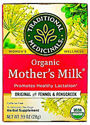 organicheskij-firmennyj-chaj